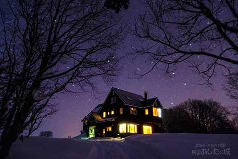 民宿あしたの城の建物と星空