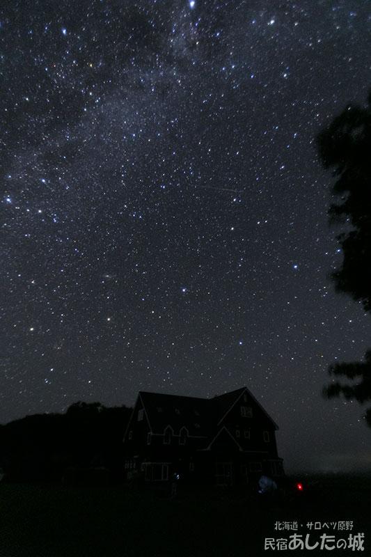 2018年9月6日北海道ブラックアウトの星空