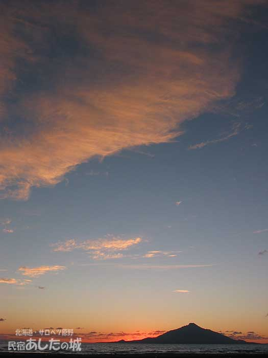 05年9月24日の夕焼け