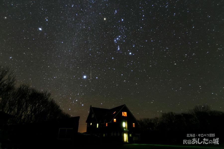 2015年10月22日オリオン座流星群