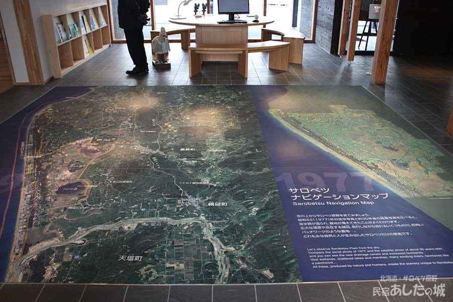 サロベツ湿原センターのエントランス