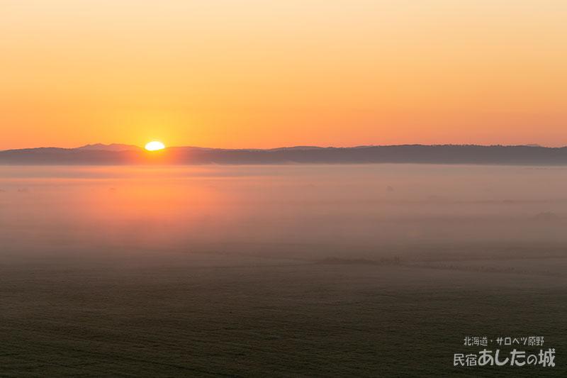 霧に覆われたサロベツ原野に日が昇る