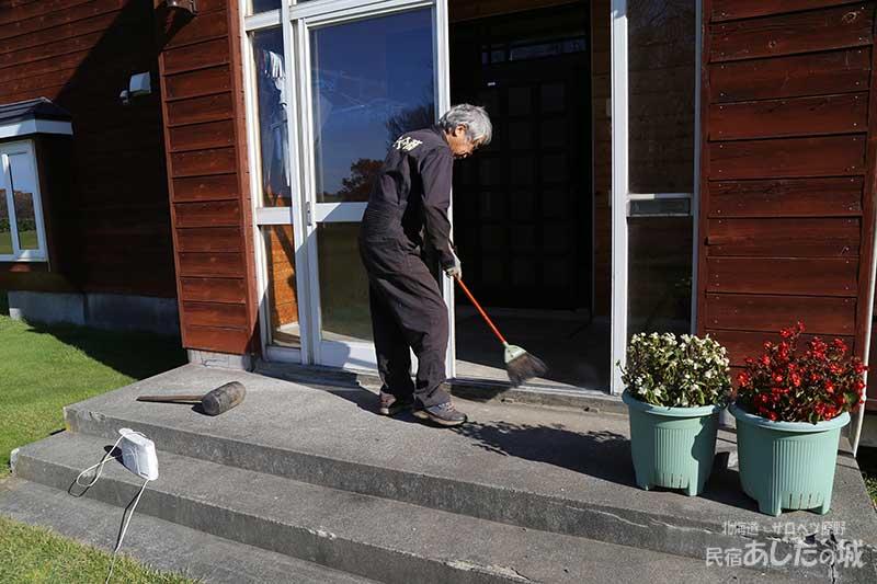 セメントの屑を掃除する宿主