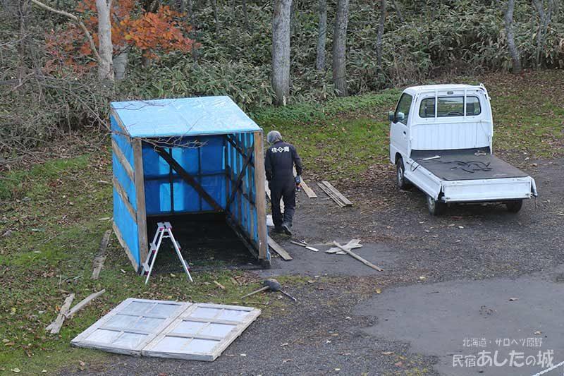 除雪機小屋を建てる