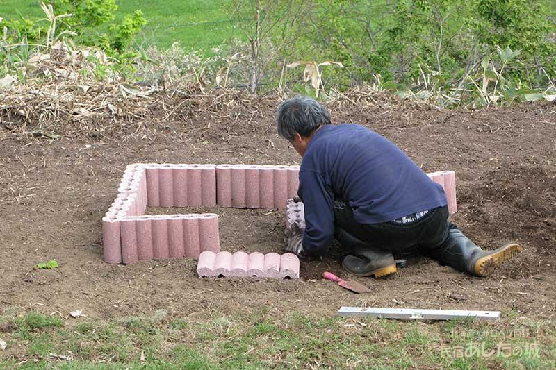 花壇ブロックを並べる