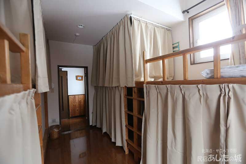 カーテンを閉めた状態