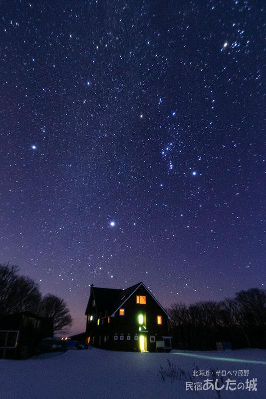 宿とオリオン座、冬の大三角形