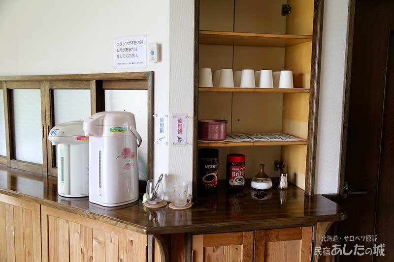 お茶やコーヒーのコーナー