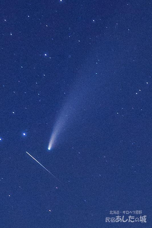 ネオワイズ彗星と流れ星?の拡大