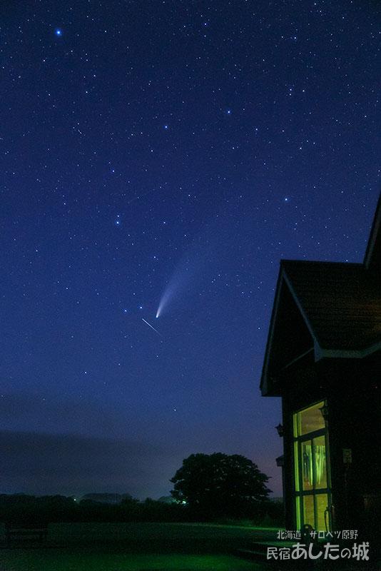ネオワイズ彗星と流れ星?