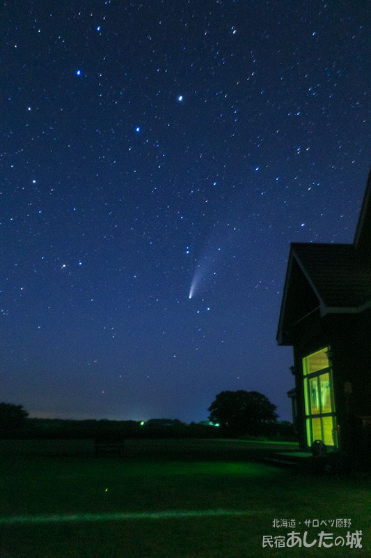 ネオワイズ彗星とホタル