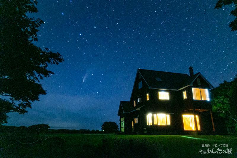 ネオワイズ彗星(7月20日)