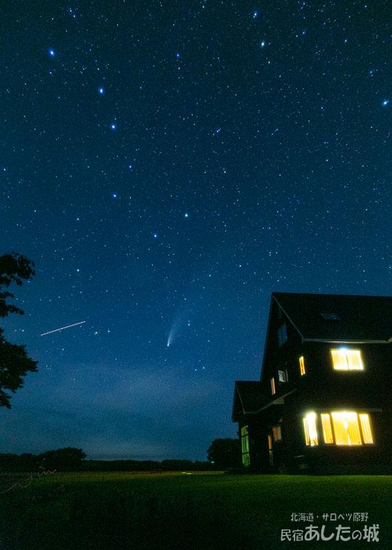ネオワイズ彗星と国際宇宙ステーション
