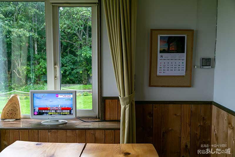 テレビは暑さに注意のニュース!