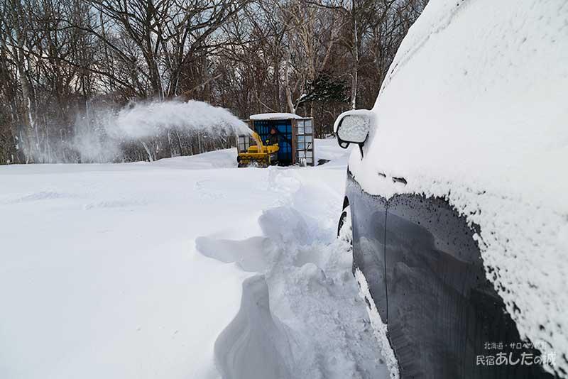 久々に吹雪いた後の除雪