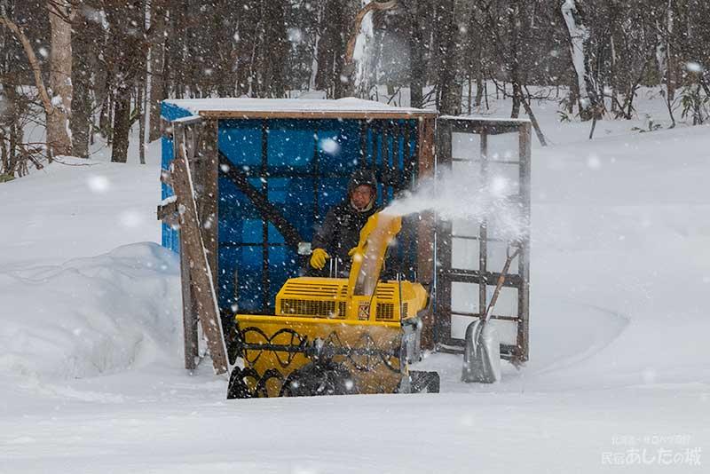 今日も除雪作業