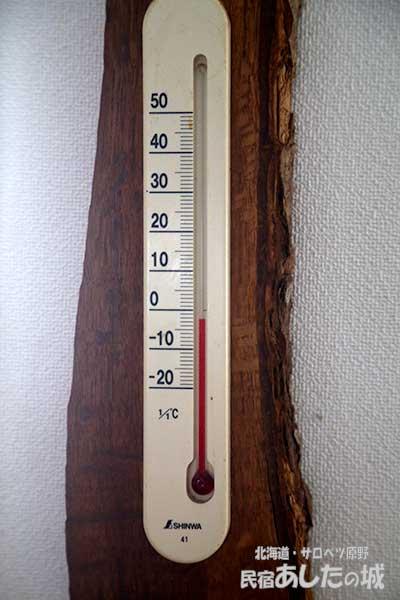 家の中なのにマイナス2℃