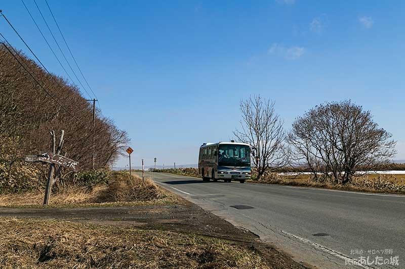 サロベツ線最終日、朝のバス