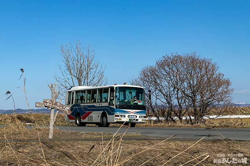 サロベツ線最終日、午後のバス