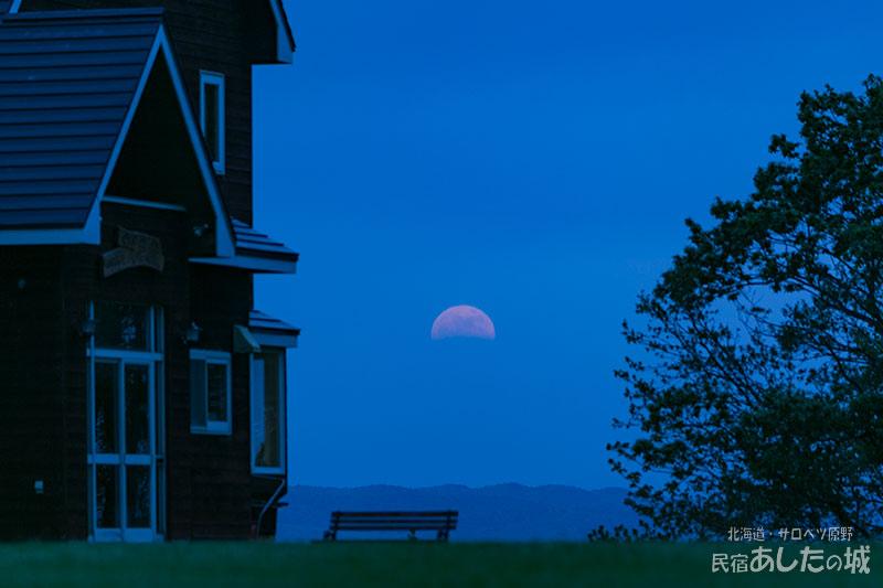 皆既月食の日(19時13分)