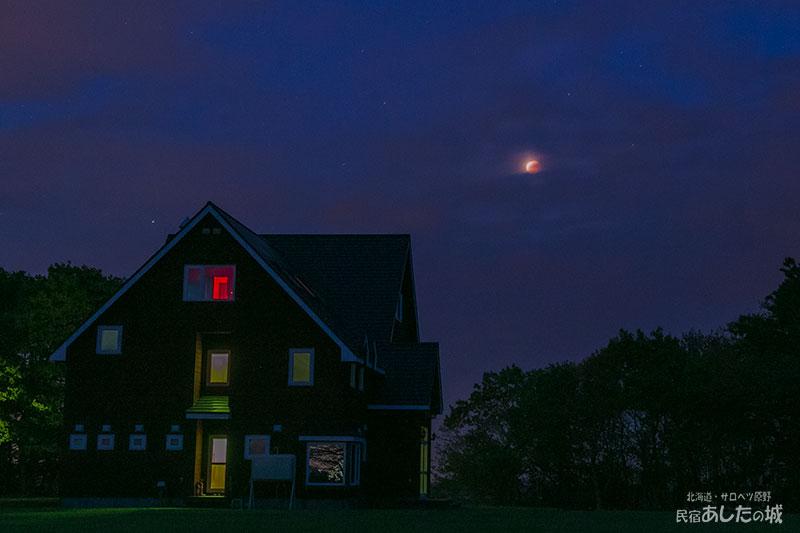 皆既月食の日(20時33分)