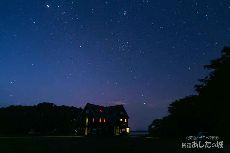 流れ星はない^^