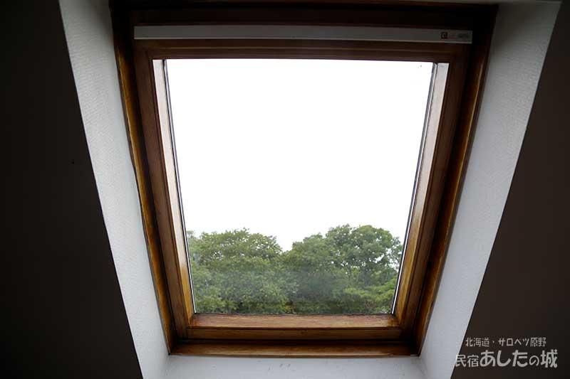 窓を直しました