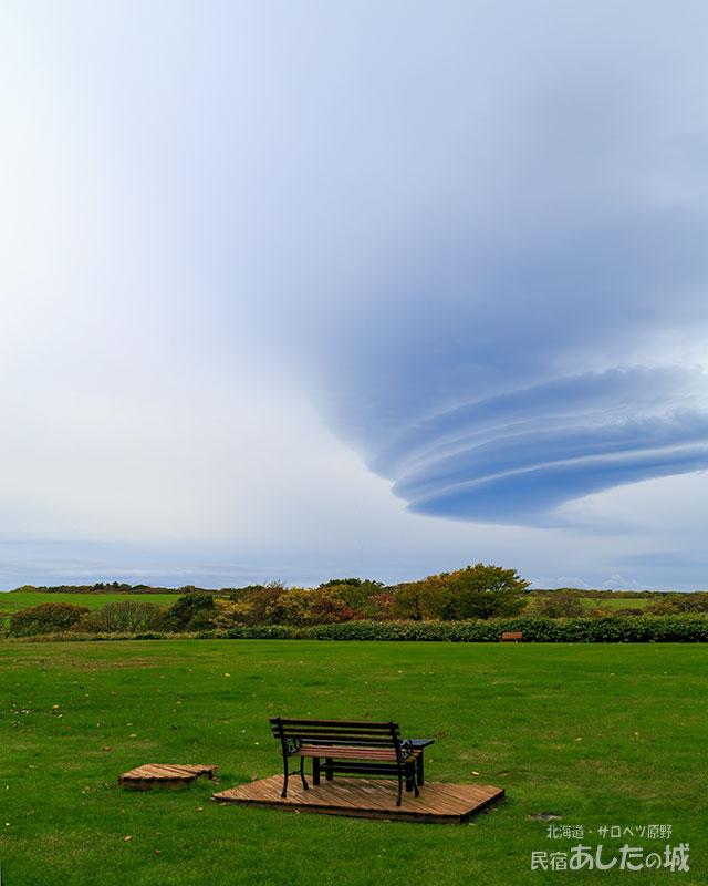 1時間後のレンズ雲